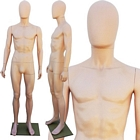 Plastic Egghead Male Full Size Mannequin with Removable Head